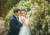 Видеоотзыв о свадебной фотографе Алексей Савчук